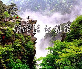 【美人鱼】9月22日中秋节望庐山瀑布群