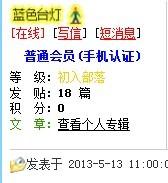 特价白水洋旅游团】399元首发团--E部落--每周上百 ...